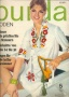 BURDA MODEN 1970 05 (май)
