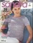 Sandra 2006 07