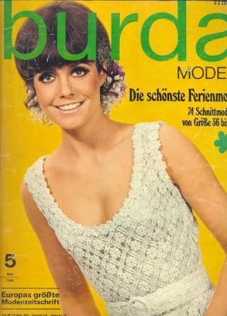 Журнал BURDA MODEN 1968 5
