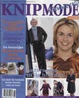 KNIPMODE 1998 №11