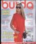 BURDA (БУРДА) 2012 06 (июнь)