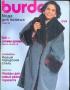 BURDA SPECIAL (БУРДА) Fashion plus (мода для полных) 1994 4