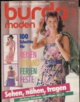 Журнал BURDA MODEN 1987 6