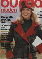 Журнал BURDA MODEN 1973 10