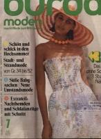 Журнал BURDA MODEN 1973 7