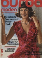 Журнал BURDA MODEN 1973 5