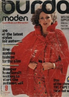 Журнал BURDA MODEN 1976 8
