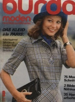 Журнал BURDA MODEN 1973 9