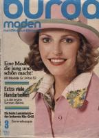 Журнал BURDA MODEN 1973 3
