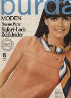 Журнал BURDA MODEN 1967 6