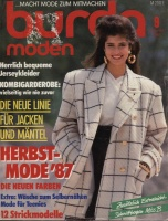 Журнал BURDA MODEN 1987 9
