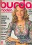 BURDA MODEN 1975 11 (ноябрь)