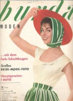 Журнал BURDA MODEN 1960 5