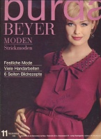 Журнал BURDA MODEN 1963 11