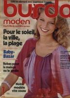 Журнал BURDA MODEN 1980 7