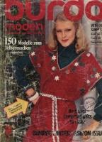 Журнал BURDA MODEN 1976 10
