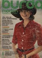 Журнал BURDA MODEN 1974 8