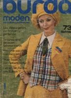 Журнал BURDA MODEN 1972 1