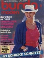 Журнал BURDA MODEN 1986 6