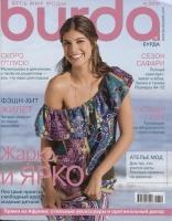 Журнал BURDA 2010 4