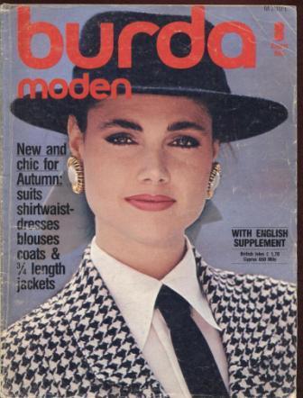 Журнал BURDA MODEN 1983 8