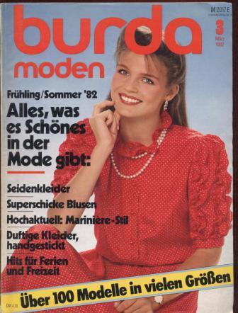 Журнал BURDA MODEN 1982 3