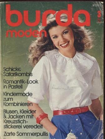 Журнал BURDA MODEN 1981 3