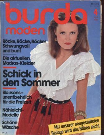 Журнал BURDA MODEN 1982 4