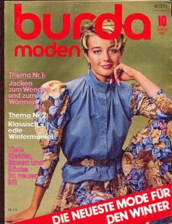 Журнал BURDA MODEN 1982 10