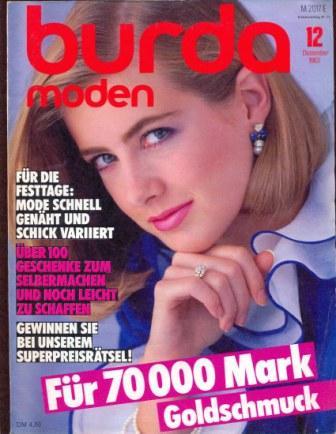 Журнал BURDA MODEN 1983 12