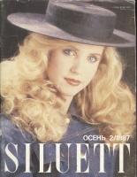 SILUETT 1987 2 (99) осень