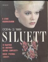 SILUETT 1989 2 (107) осень