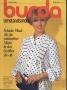 БУРДА (BURDA SPECIAL) Будущим мамам Umstandsmode Е377 1977 SH 377/77
