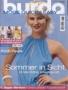 BURDA SPECIAL Mode Quick&EASY (шить легко и быстро) 2004 Е785
