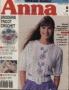 Журнал ANNA АННА (Журнал Энне Бурда) 1989 06