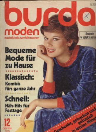 Журнал BURDA MODEN 1979 12
