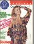 LA MIA Boutique speciale Coats Cucirini 1992