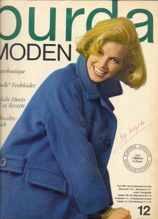 Журнал BURDA MODEN 1964 12