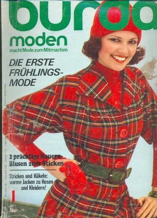 Журнал BURDA MODEN 1975 1