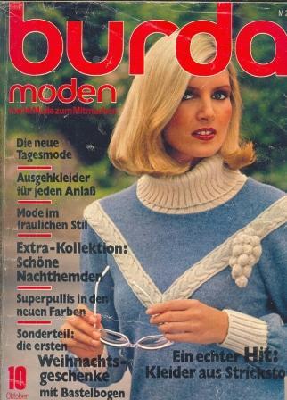 Журнал BURDA MODEN 1977 10