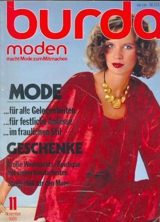 Журнал BURDA MODEN 1978 11