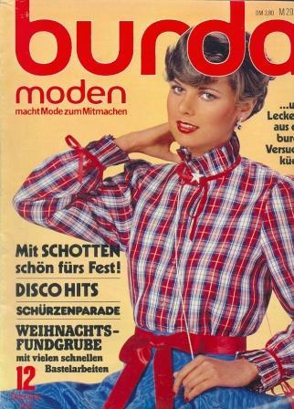 Журнал BURDA MODEN 1978 12