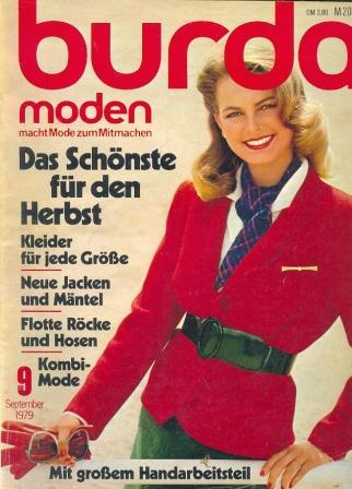 Журнал BURDA MODEN 1979 9