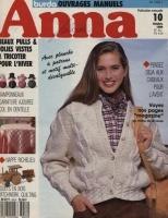 Журнал ANNA АННА (Журнал Энне Бурда) 1989 10