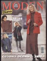 DIANA MODEN (Диана) 2000 06