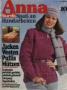 Журнал ANNA BURDA Spaß an Handarbeiten 1980 10