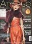 Журнал АТЕЛЬЕ 2011 11