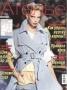 Журнал АТЕЛЬЕ 2012 03