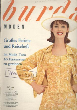 Журнал Burda Moden 1958 5