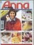 Журнал ANNA АННА (Журнал Энне Бурда) 1998 02